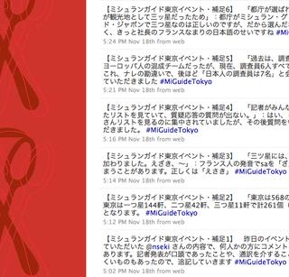 Michelin_Guide tweets