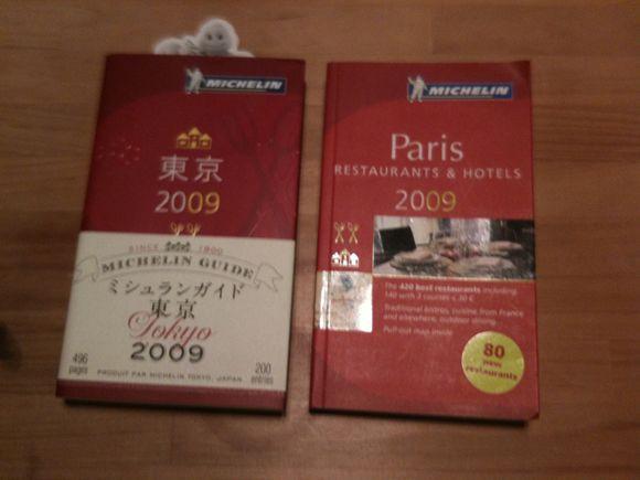 ミシュランガイド東京2009とパリ2009 #MiGuideTokyo